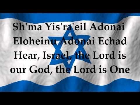 Sh'ma Yisrael (Shema Israel) - Prayer - Lyrics and Translation - 66 seconds -   YouTube