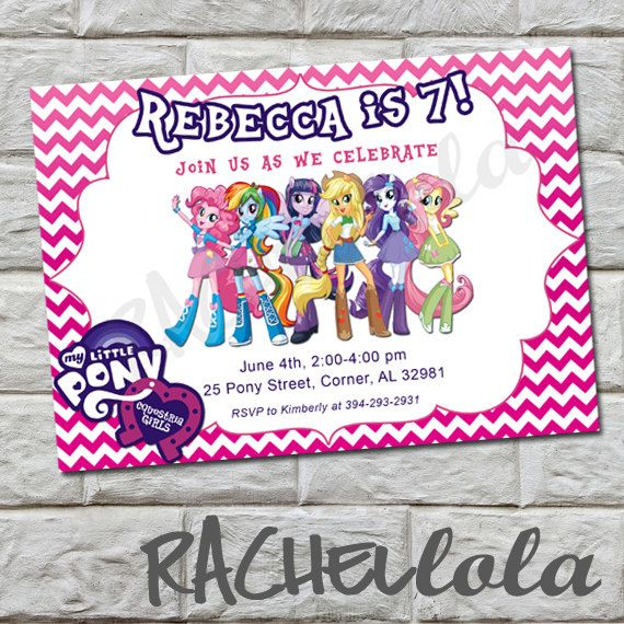 Equestria girls my little pony birthday party invitation equestria girls my little pony birthday party invitation printable diy filmwisefo Images