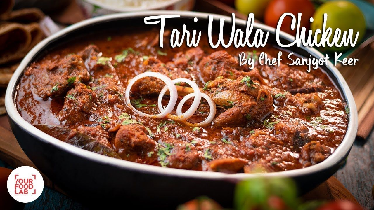 Tari Wala Chicken Recipe Chef Sanjyot Keer Food Lab Recipes