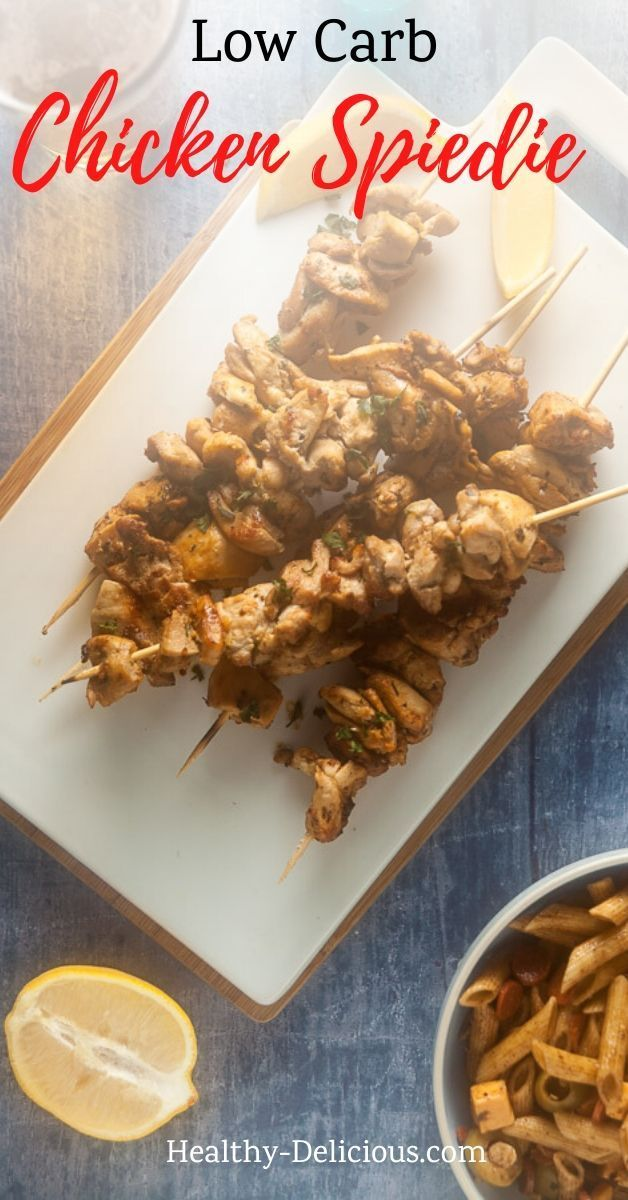 Photo of New York-style chicken spiedies with homemade marinade full of garlic and lemon….