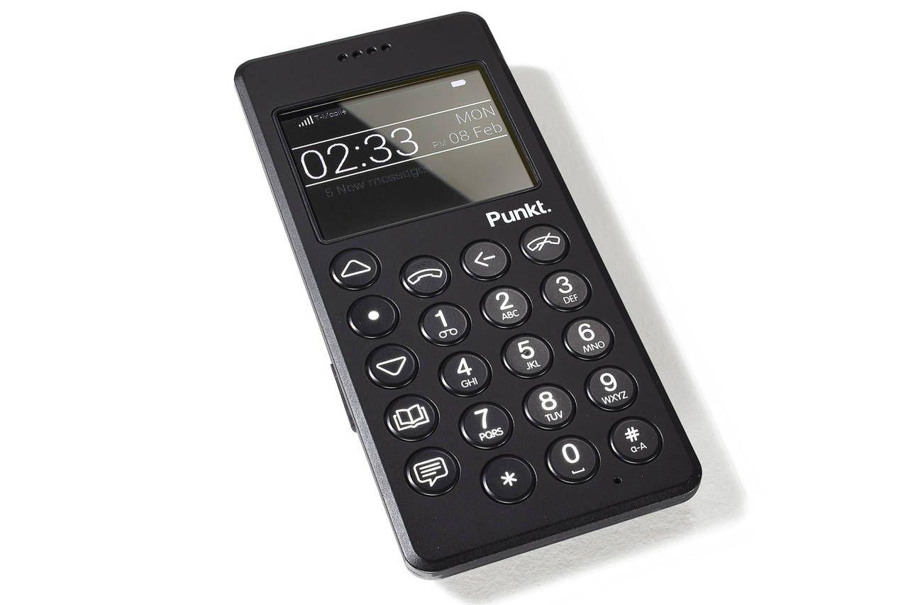 「ないない尽くし」の携帯電話、その魅力とは? - WSJ