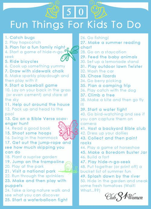 50 Things For Kids To Do This Summer Free Printable