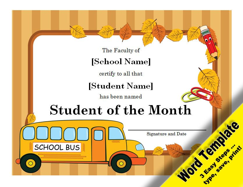 Student of the Month Award, Editable Word Template, Printable - award word template
