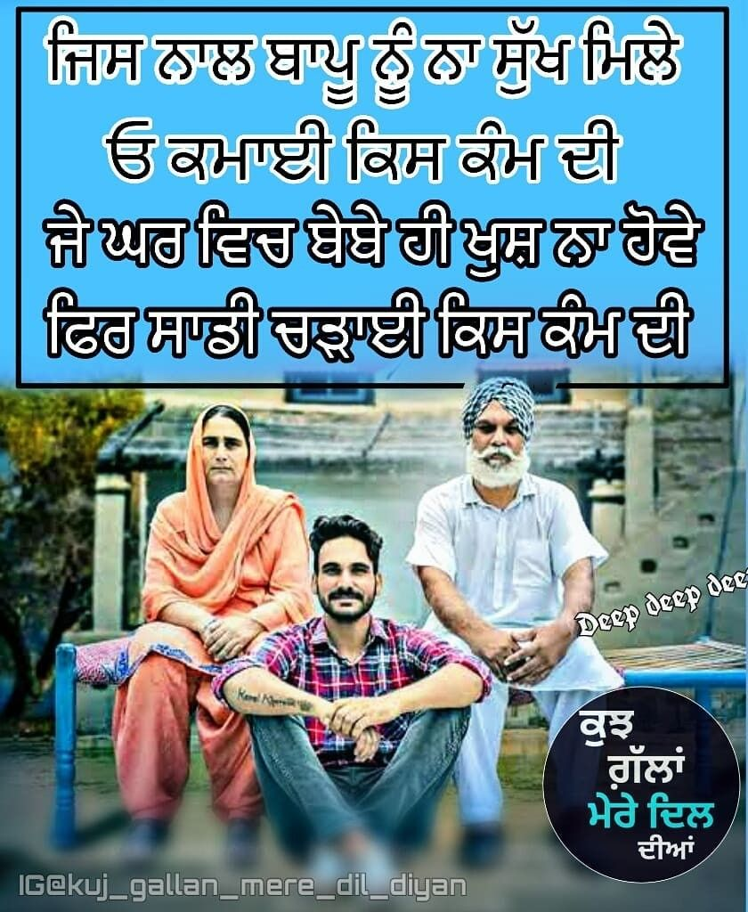👍👍anu love your parents i love my dad family quotes