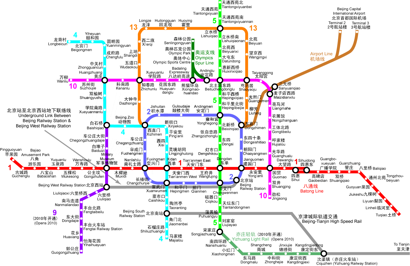 Beijing Map Subway.Beijing City Metro Map Find Out More About Beijing At Http Www Chinatraveldesigner Com Travel Guide Beijing Htm Beijing Subway Map Subway Map Beijing Subway