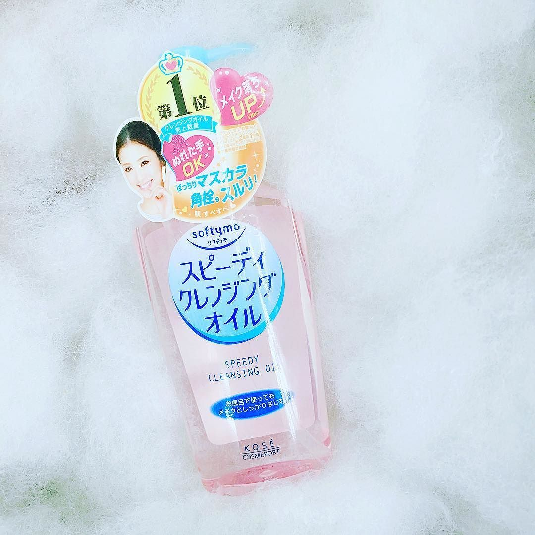 tẩy trang kose speedy cleansing oil