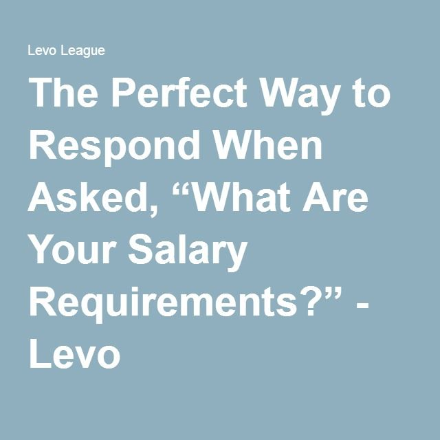 the perfect way to respond when asked what are your salary requirements levo
