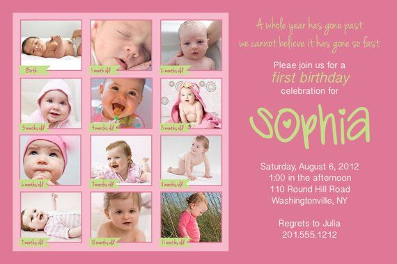 FIRST BIRTHDAY Photo Montage Birthday Party Event Printable Invitation One Year Old Boy Girl