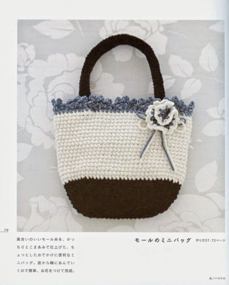 PATRONES GRATIS DE CROCHET: Patrón sencillo bolso a crochet ...