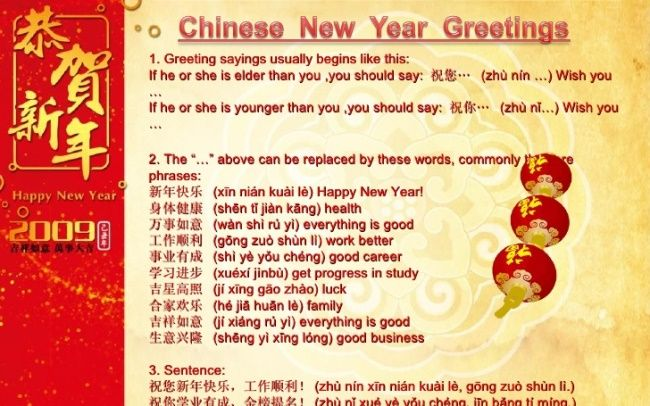 Chinese new year greetings cantonese to impress lover http chinese new year greetings cantonese to impress lover m4hsunfo