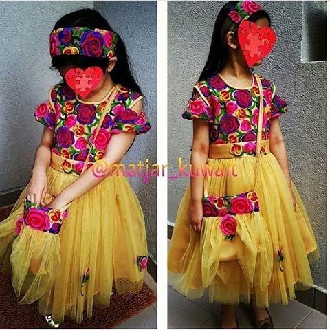بدلة قرقيعان فاخرة جدا لون ذهبي صدر مطرز 4 قطع فستان حزام ربطة شعر كيس قرقيعان قلادات لولو باسم محفور السعر عالواتساب Disney Princess Couture Princess