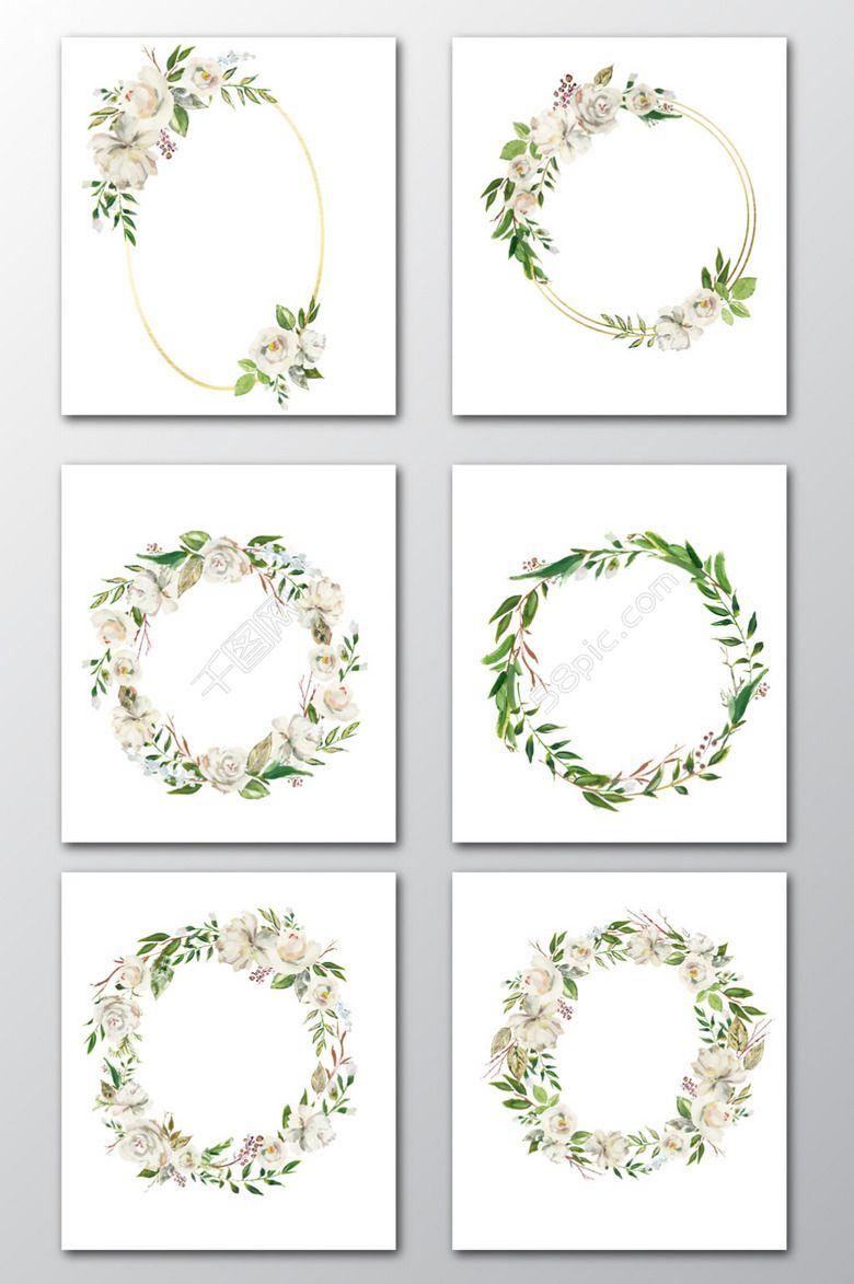 White Rose Flower Border White Wedding Flower Photo Frame