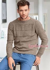 Картинки по запросу мужские свитера спицами - схемы и ...