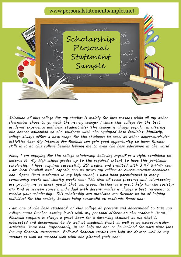 Creative Scholarship Personal Statement Sample  Personal