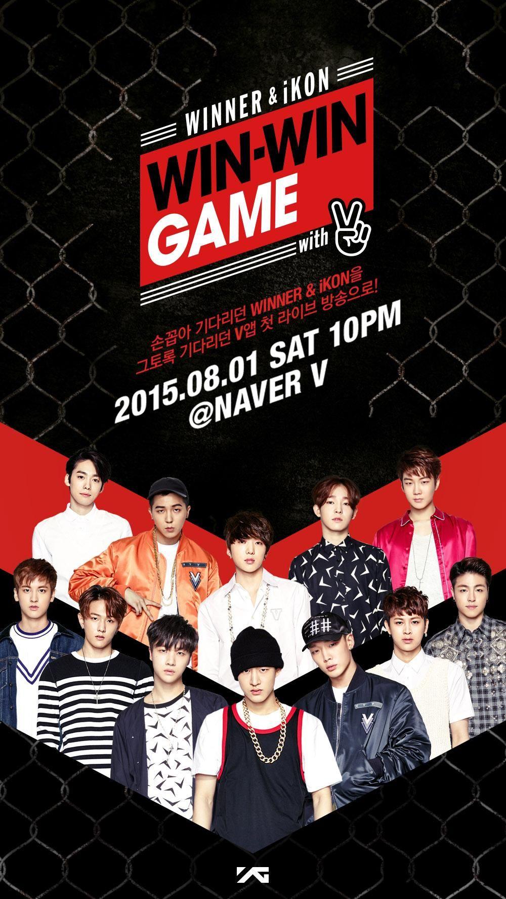 [WINNER & iKON - FIRST V LIVE 'WIN-WIN GAME'] originally posted by http://yg-life.com #WINNER #위너 #iKON #아이콘
