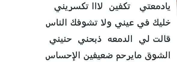 كلمات له Math Calligraphy Arabic Calligraphy