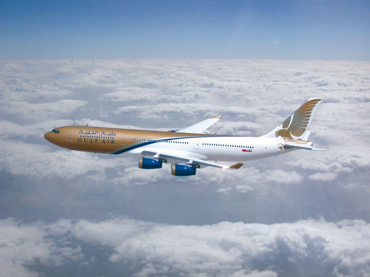 طيران الخليج حجز طيران الخليج بأقل الأسعار عبر الانترنت