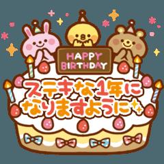 動く 大人かわいい誕生日 デコ 誕生日 テンプレート 誕生日 カード イラスト ポケモン 誕生日