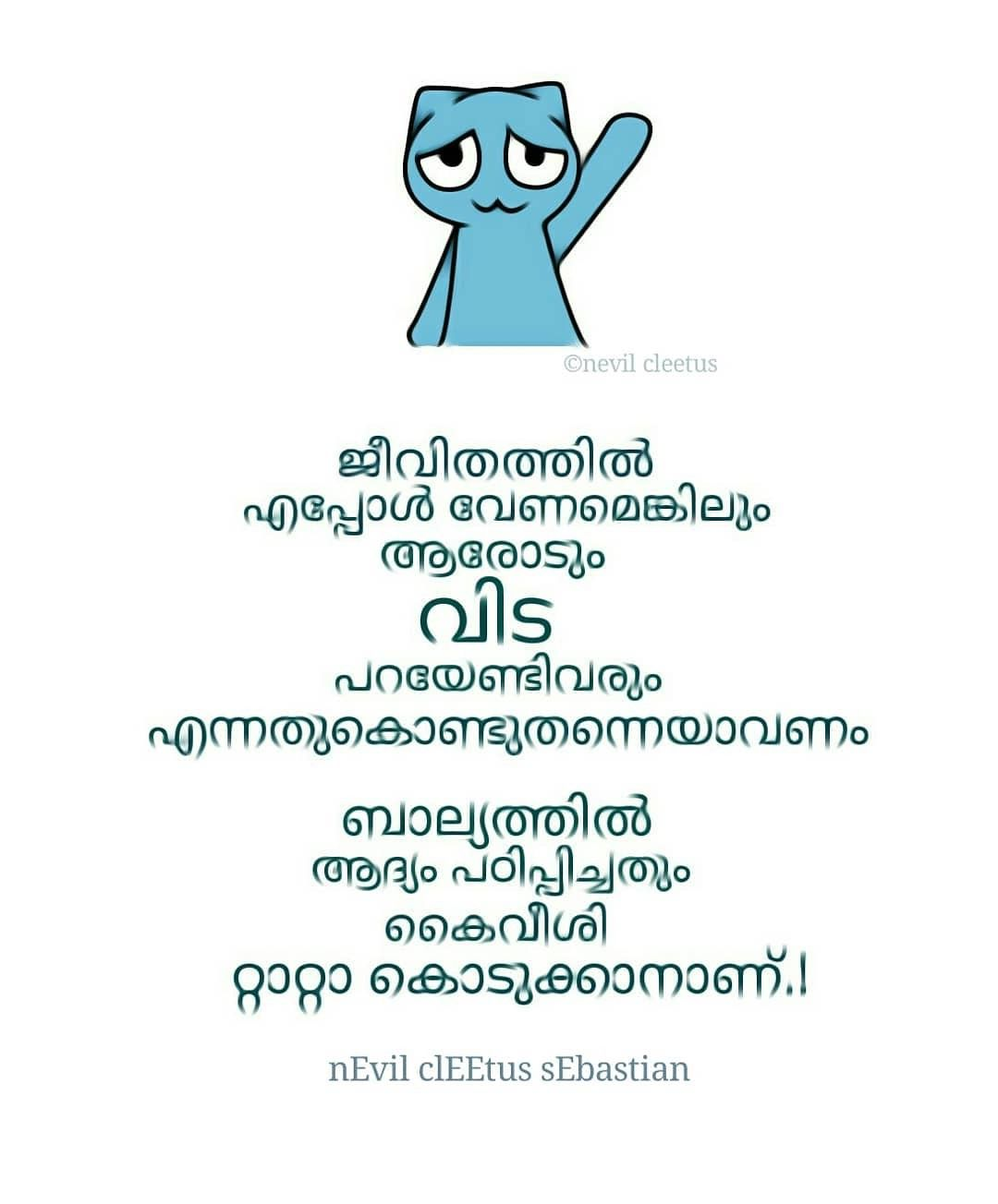 Pin By Sajan On മലയ ള Reality Quotes Emotional Quotes Malayalam Quotes
