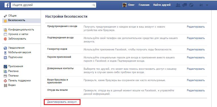 Moya Stranica Facebook Registraciya Vozmozhnosti Udalenie Smotri Bolshe Http Geek Nose Com Moya Stranica Facebook Registraciya Vozmozhnos Facebook Screenshots