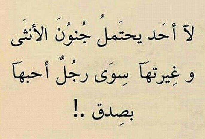Pin By موووت روووح وردة الجاردينيا On مووت الروح Arabic Calligraphy Calligraphy Arabic