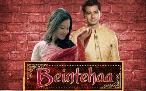 Beintehaa episode 11th aug 2014 free download - Watch Online
