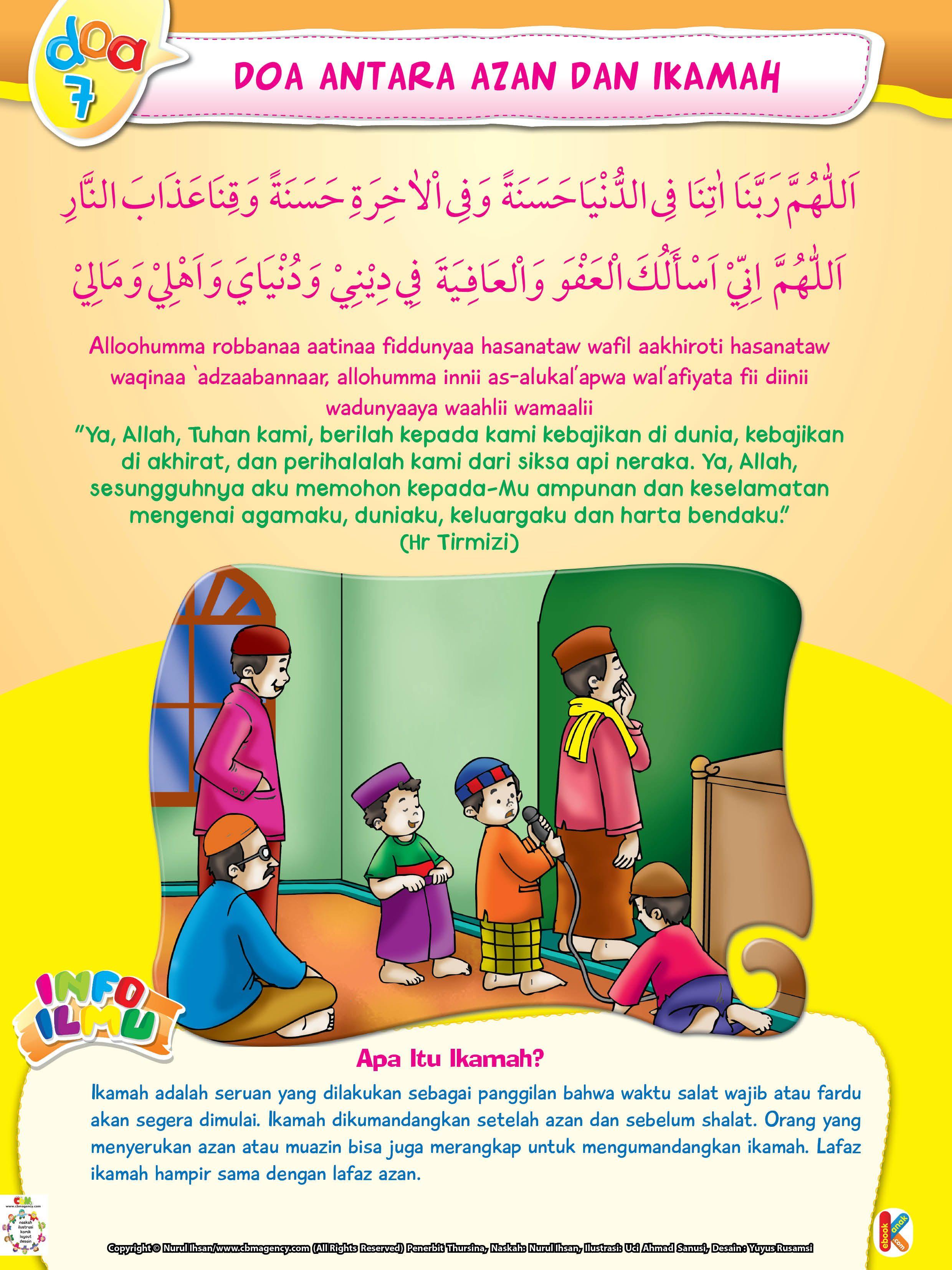 Doa Antara Azan Dan Ikamah Doa Perawatan Anak Dan Kutipan