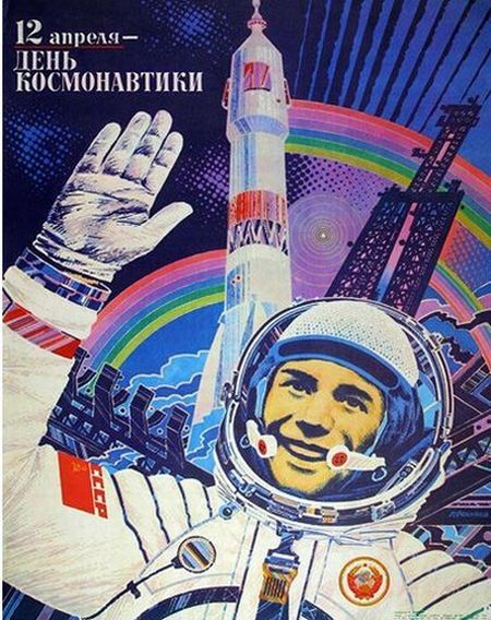like the background, and like the realistic illustration on top of it.and like space.    Google Image Result for http://img.izismile.com/img/img2/20091105/bonus//4/soviet_posters_01.jpg