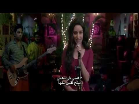 download sun raha hai song female version