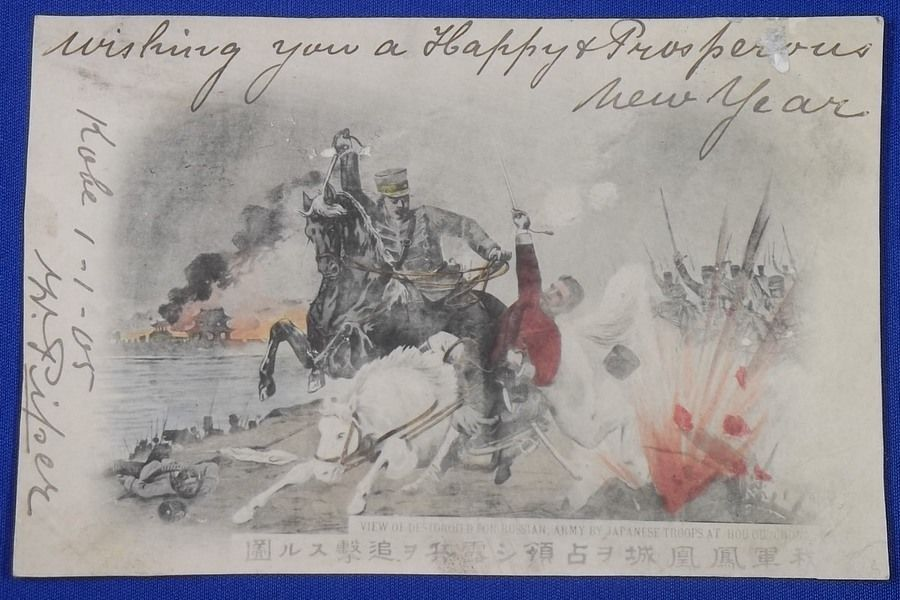 """1900's Russo Japanese War Cavalry Battle Art Postcard """"Our army has occupied the Phoenix Castle and pursues the Russian troops"""" , war horse / vintage antique old Japanese military war art card / Japanese history historic paper material Japan"""