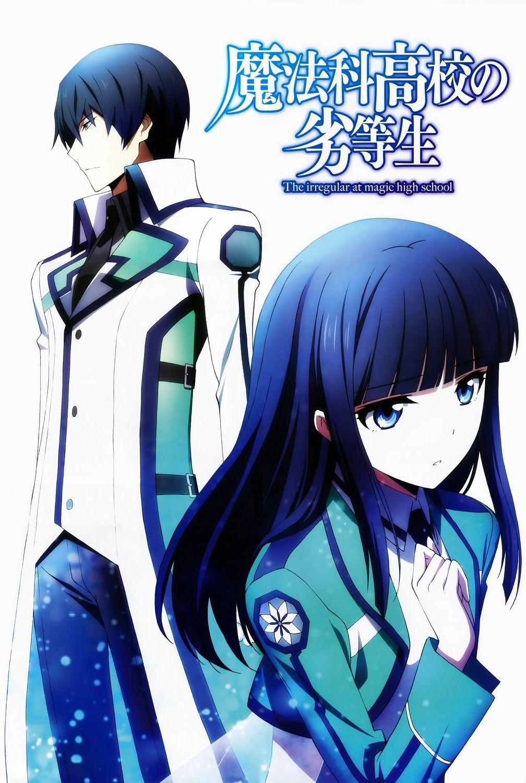 Pin By Rin Chan On Mahouka Koukou No Rettousei Anime High School Miyuki
