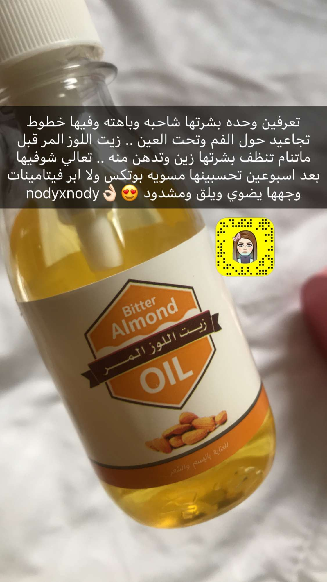 Pin By Lolo On مكياج Beauty Skin Care Routine Pretty Skin Care