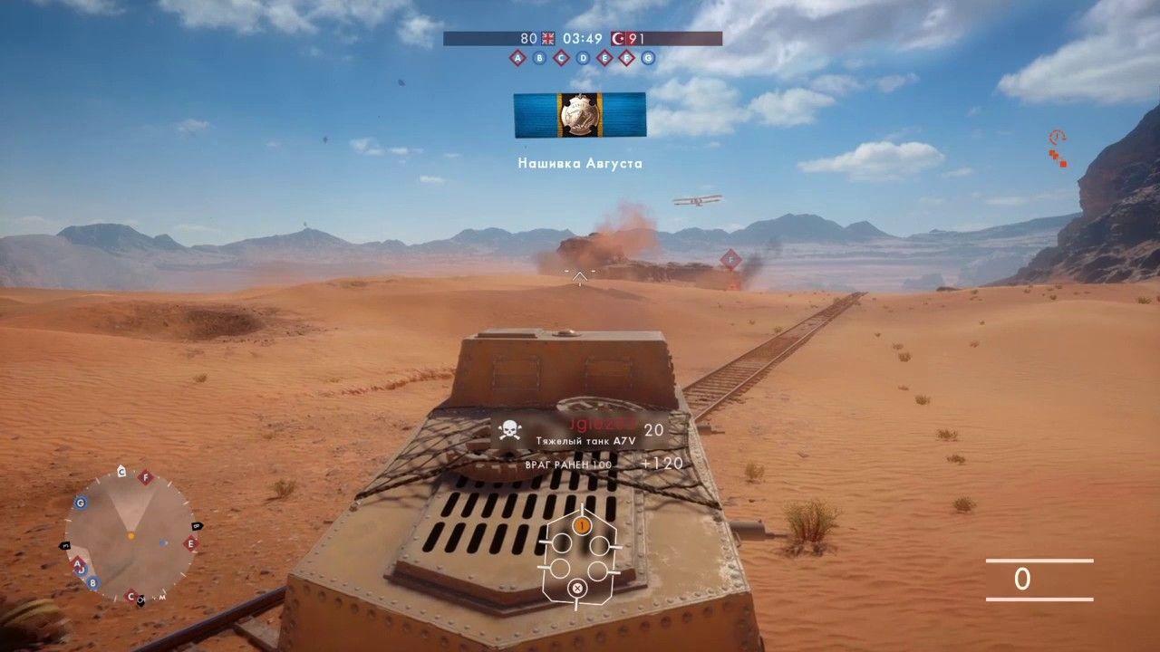 8b91953242c49c61aeee4cdd101b6439 - How To Get In A Plane In Battlefield 1