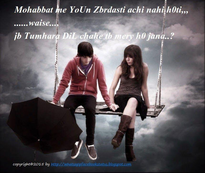 Love Romance Intjar Status for Facebook Whatsapp   Emo ...