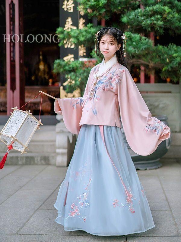 e5ad453c2 Traditional Ruqun Ming dynasty Winter Women Jacket skirt Hanfu Clothing