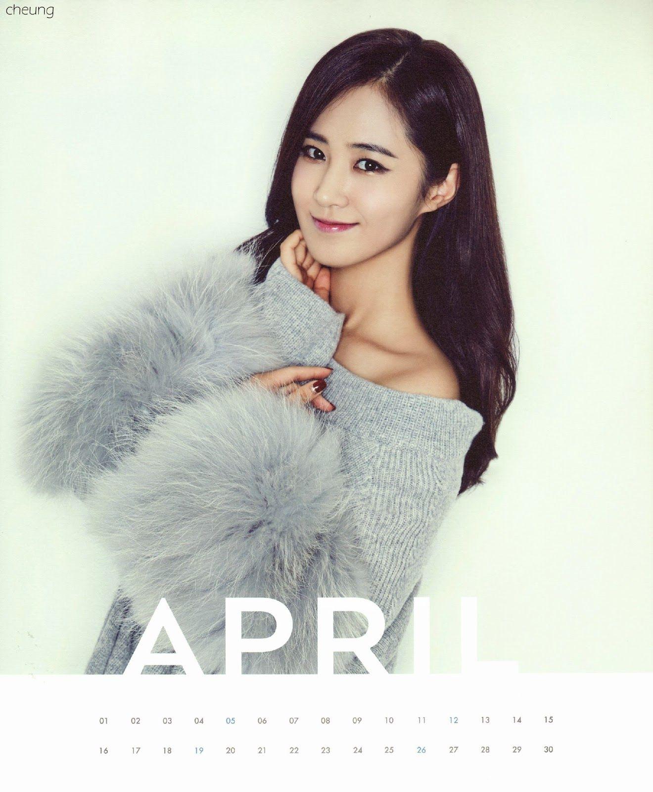 SNSD, Calendar and Kwon yuri on Pinterest