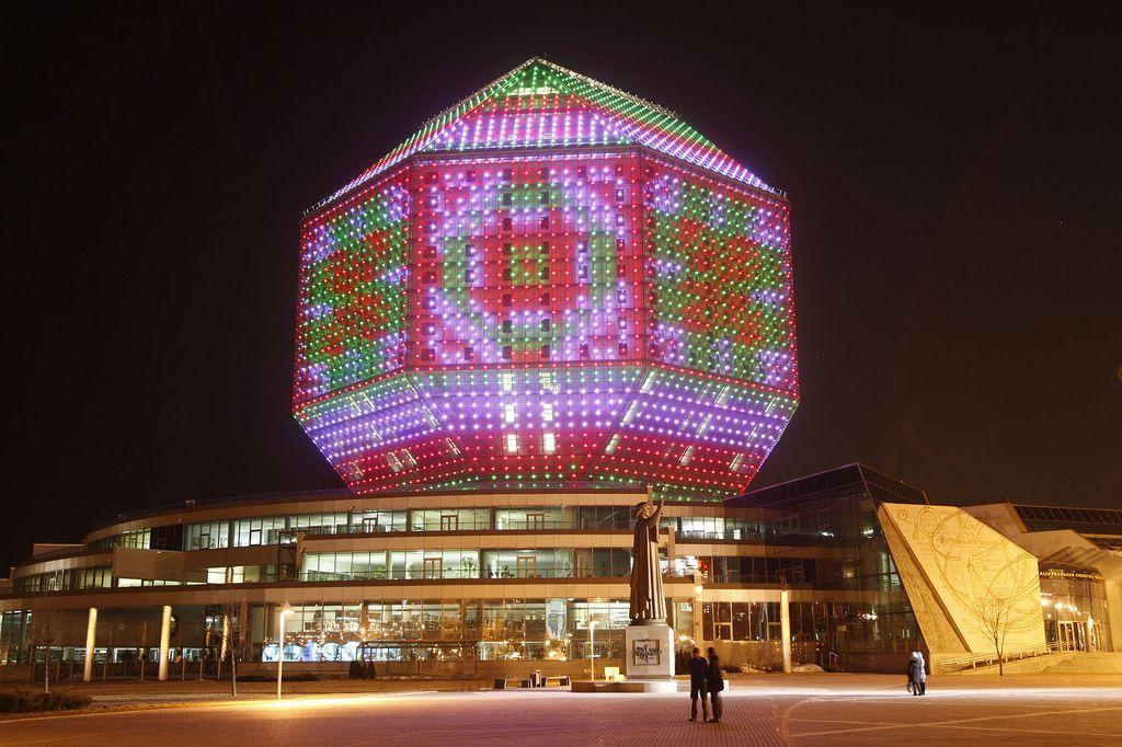 Biblioteca Nacional de Minsk by Jacobo Gordon