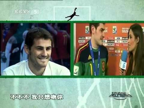 Casillas entrevista CCTV 5