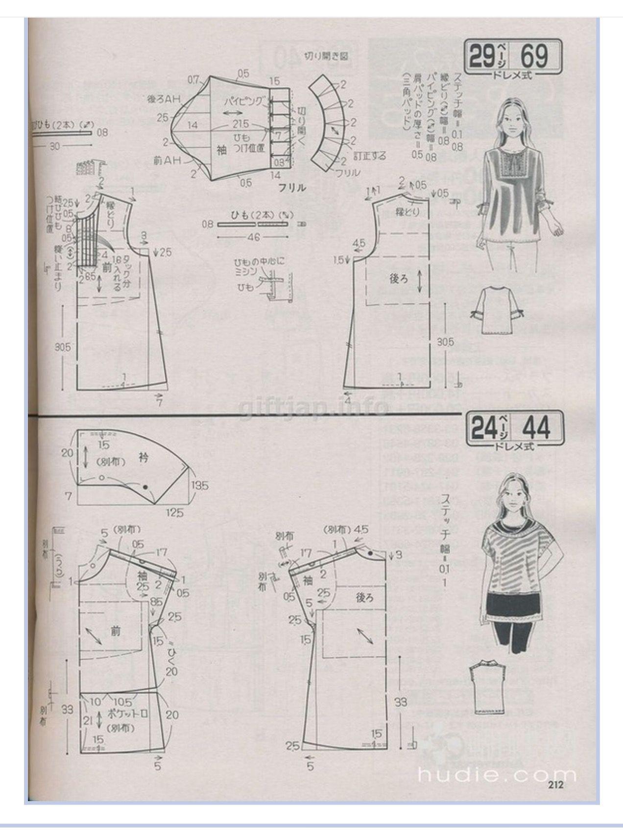 Pin de Fen en 服裝 | Pinterest | Patrones de blusa, Patrones faciles ...