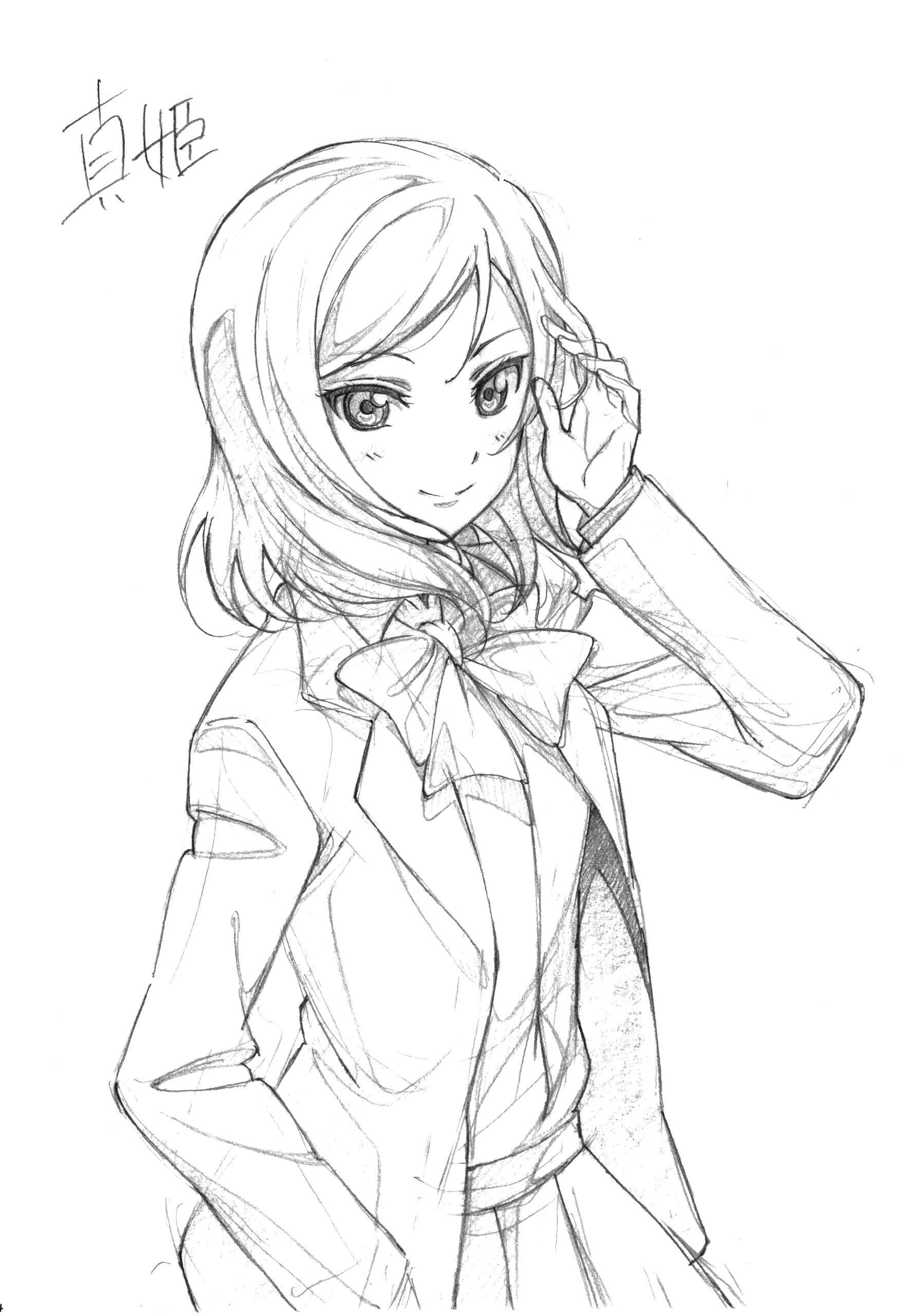 Girl Anime Characters To Draw Nishikino Maki | IdoL ...