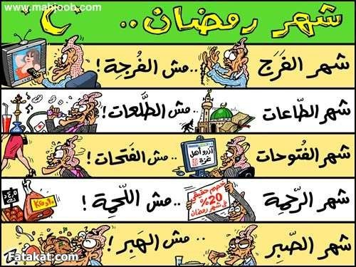 Ramadan Ramadan Ramadan Kareem Beautiful Words