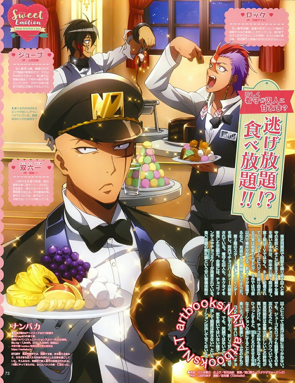 Hajime Rock And Jyugo From Nanbaka Comedy Anime Anime Boy Anime Fandom