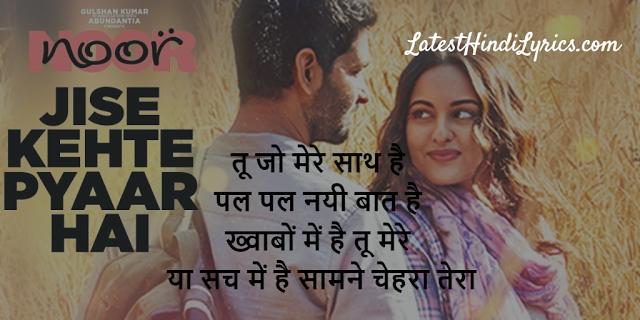 Jise Kehte Pyaar Hai Lyrics & English Translation - Noor