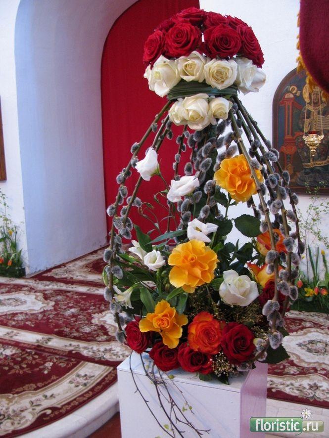 Цветочный букет для церкви спб
