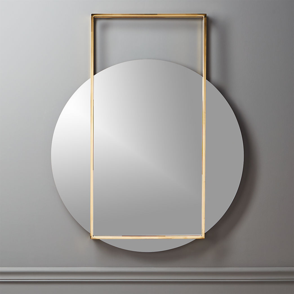 Modern Wall Mirrors: Round, Square & More | CB2
