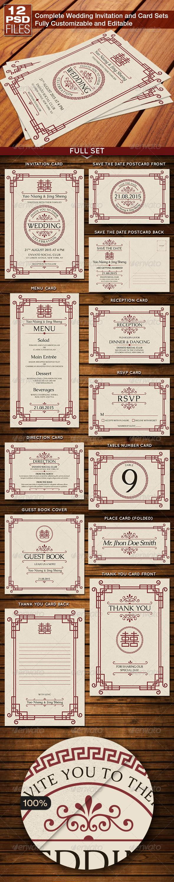 vintage chinese calendar wedding invitation card template