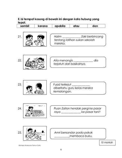 Image Result For Bahasa Latihan Tahun 1 Kindergarten Reading Worksheets Preschool Math Worksheets Tracing Worksheets Preschool