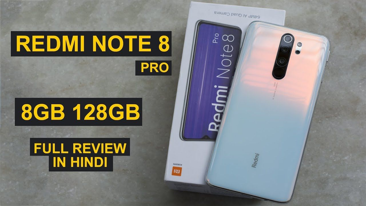 Redmi Note 8 Pro Unboxing And Review In Hindi Unboxing Note 8 8gb