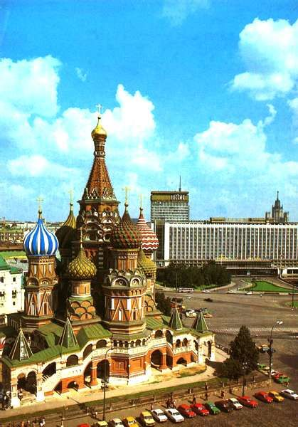 """Набор открыток """"Москва"""" 1981 год."""
