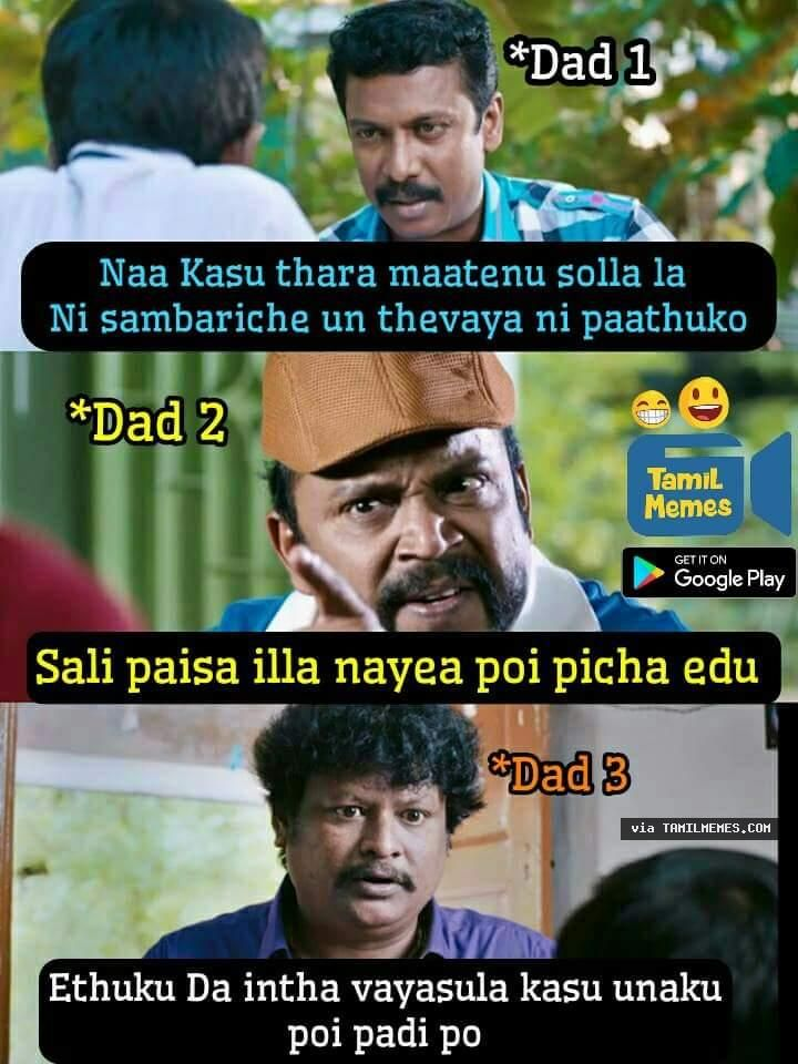 Dad S Be Like Comedy Pictures Funny Comedy Tamil Funny Memes